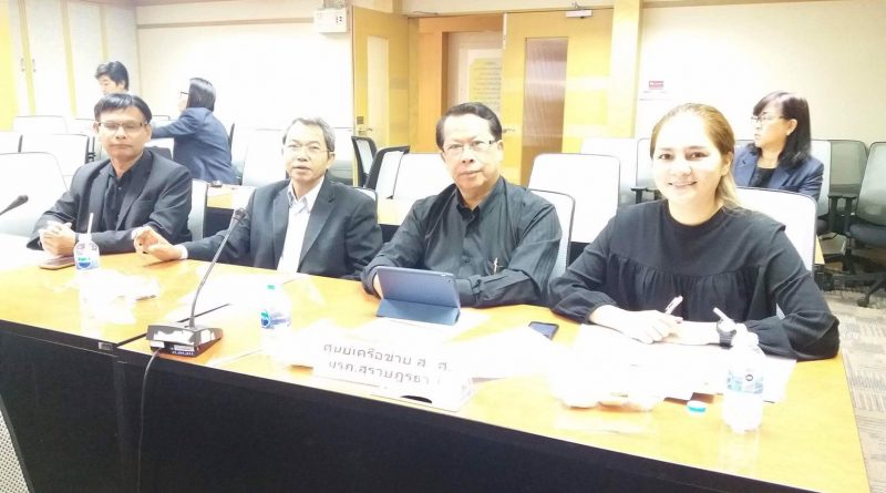 ประชุมรับฟังนโยบายและบทบาทหน้าที่ของศูนย์เครือข่าย สมศ. ในการประเมินคุณภาพภายนอก รอบสี่